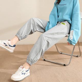 La Chapelle 拉夏贝尔 旗下夏季新款时尚高腰针织休闲裤女式宽松显瘦运动束脚裤