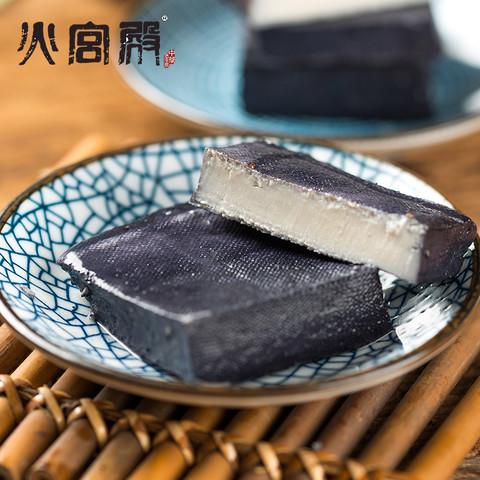 火宫殿正宗湖南特产油炸臭豆腐生胚长沙臭干子商用大规格送酱料包