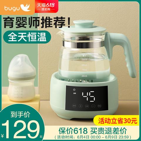 BUGU 布谷 美的集团布谷恒温热水壶智能婴儿宝宝冲奶保温家用温奶暖奶调奶器