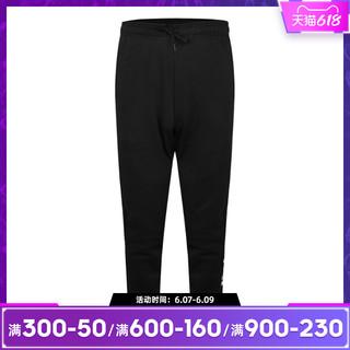 adidas 阿迪达斯 新款男子E LIN T PN FT针织长裤DQ3081