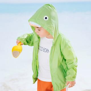 Bornbay 贝贝怡 夏季新款皮肤衣薄款宝宝儿童外出服连帽上衣透气男童外套