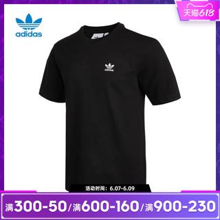 adidas 阿迪达斯 Adidas阿迪达斯三叶草2021男子B+F TREFOIL TEE短袖T恤GN3454