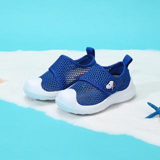 SNOOPY 史努比 2021夏季男童新款简约百搭网面运动鞋