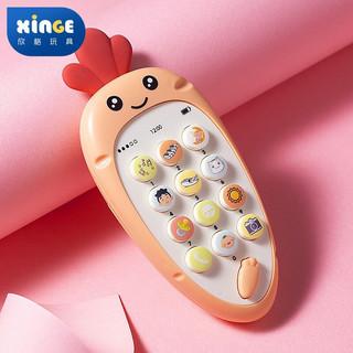 欣格 婴儿玩具手机可咬电话1-3岁宝宝早教音乐玩具趣味仿真双语手机多功能男孩女孩儿童周岁生日礼物粉色