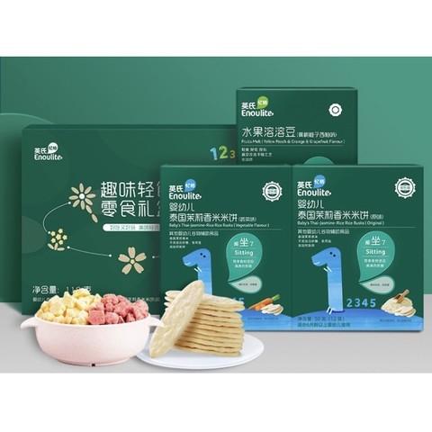 YEEHOO 英氏 宝宝轻食零食礼盒