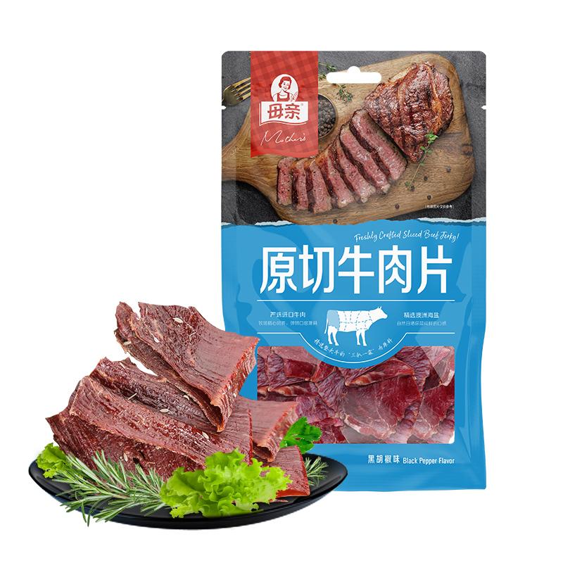 88VIP : 母亲 原切牛肉干片 50g