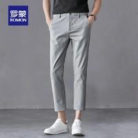 ROMON 罗蒙 ZY-9888 男士休闲西裤