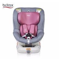 PLUS会员:Britax 宝得适 儿童安全座椅 0-4岁 玫瑰粉