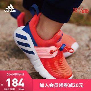adidas Originals 阿迪达斯官网 adidas RapidaZEN I 婴童鞋训练运动学步鞋FX2701 橙红/蓝色 25.5(150mm)