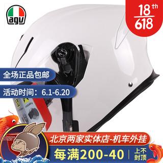 AGV 意大利AGV头盔男摩托车双镜片半盔四季赛车头盔安全帽agv K5半盔 珍珠白 M