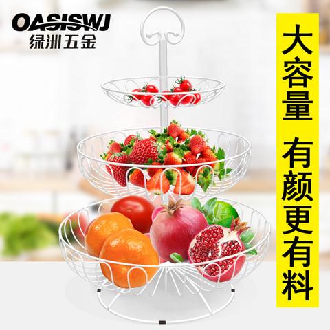昱州 创意多层水果盘客厅茶几欧式糖果家用桌面零食收纳篮干果点心三层