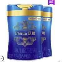 88VIP:MeadJohnson Nutrition 美赞臣 蓝臻 幼儿配方奶粉 3段 900g*2罐