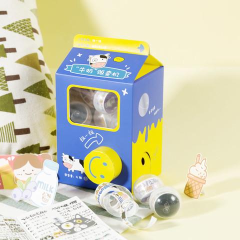 kinbor扭蛋机牛奶贩卖机盲盒胶带套装卡通系列和纸胶带卡通胶带手帐拼贴装饰用自带离型纸