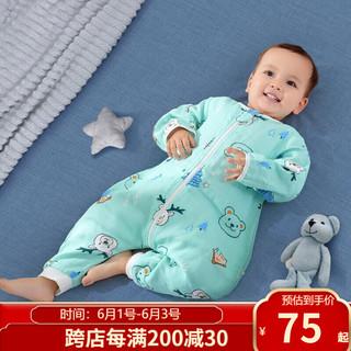 Nan ji ren 南极人 Nanjiren)婴儿睡袋春夏季男女宝宝分腿睡袋幼儿童睡袋防踢被竹纤维睡衣四季通用