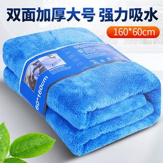 佳百丽 加厚大号洗车毛巾160*60cm 细纤维专用吸水擦车毛巾 洗车布 抹布 汽车用品