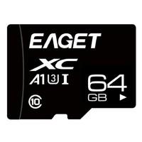 EAGET 忆捷 TF 内存卡 64GB