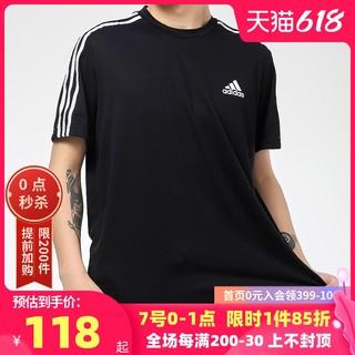 adidas 阿迪达斯 短袖男装 2021夏季新款运动服健身训练半袖速干T恤GM2105