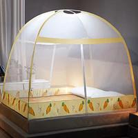PLUS会员:好得来 蒙古包魔术防蚊蚊帐 免安装 180*200cm