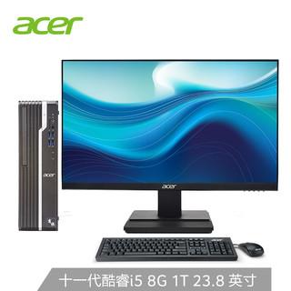 acer 宏碁 商祺 SQX4270 660N 商用台式整机 (i5-11400、8GB、1TB)+ N238VA 23.8英寸显示器