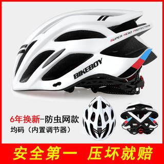 BIKEBOY 自行车头盔男山地车公路车折叠车平衡车单车轮滑安全盔帽骑行装备