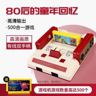 STIGER 斯泰克 D19游戏机家用高清电视插卡式8位FC红白机