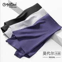 GMBS12220-NC 男士内裤内裤 3条装