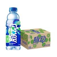 Mizone 脉动 青柠口味 600ML*15瓶