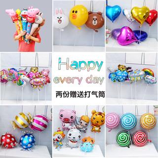 儿童节生日派对布置气氛铝膜气球卡通宝宝周岁玩具礼品手持杆气球