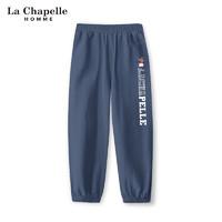 La Chapelle 拉夏贝尔 儿童纯棉防蚊裤 颜色可选