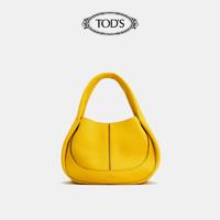 TOD'S 托德斯 XBWAOUS0200UCA 女士HOBO手提包 小号