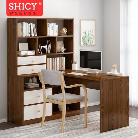 SHICY 实采 电脑桌现代简约仿实木加宽加固书桌带储物书柜家用简易桌椅组合写字学习桌子