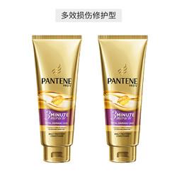 PANTENE 潘婷 3分钟奢护精华霜护发素发膜 180毫升