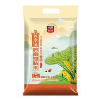 TAILIANG RICE 太粮 荟京选岭南油粘米籼米大米 5kg