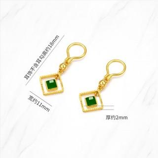 ZLF 周六福 0610-JY169  足金和田玉玉石耳坠