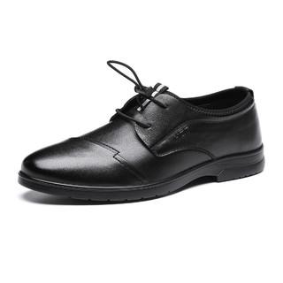 RED DRAGONFLY 红蜻蜓 WTA00591 男士商务休闲皮鞋
