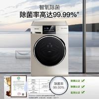 SANYO 三洋 Sanyo/三洋Magic9 9公斤kg全自动变频滚筒洗衣机家用大容量空气洗