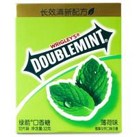 DOUBLEMINT 绿箭 口香糖 薄荷味 32g