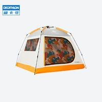 DECATHLON 迪卡侬 8641949 野营帐篷