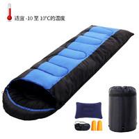 BeiJiLang 北极狼 睡袋成人户外旅行冬季四季保暖室内露营双人隔脏棉睡袋2.3KG拼接蓝色