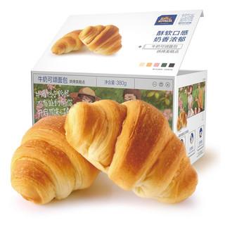 Three Squirrels 三只松鼠 牛奶可颂面包零食小吃牛角包早餐代餐饼干蛋糕原味  380g