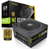 Antec 安钛克 NE650 金牌(90%)全模组ATX电源 650W