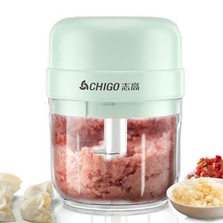 CHIGO 志高 蒜蓉机家用电动蒜泥器小型绞肉机料理机无线蒜蓉器