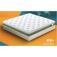AIRLAND 雅兰 灵动 运动系列款 天然乳胶床垫 120*200*19cm