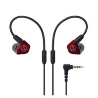 audio-technica 铁三角 LS200iS 入耳式挂耳式动铁有线耳机 红色 3.5mm