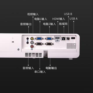 Panasonic 松下 PT-WX3400L 办公投影机 白色