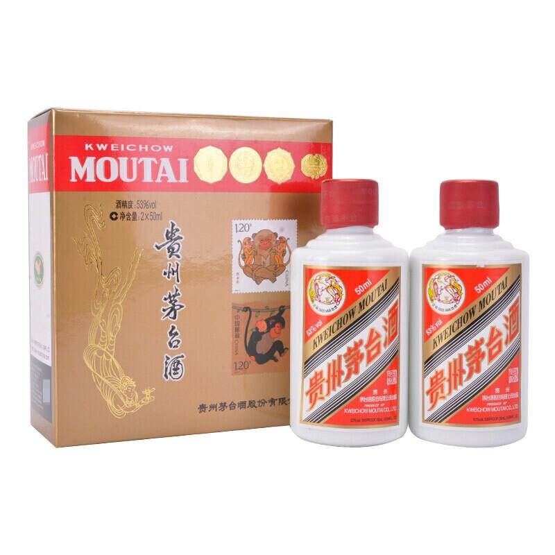 MOUTAI 茅台 生肖 丙申猴年 邮票版 2016年 53%vol 酱香型白酒 50ml*2瓶 双支装
