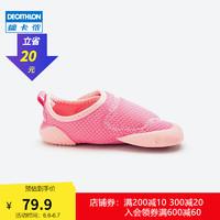 迪卡侬宝宝棉鞋婴儿春季加绒学步鞋防滑软底幼儿园室内鞋GYMK 珍珠fen 21