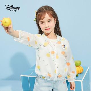 Disney 迪士尼 童装儿童防晒衣男女童外套皮肤衣婴儿遮阳上衣宝宝夏季外出服薄款