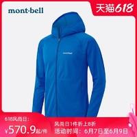 montbell日本夏季新款户外休闲速干长袖防晒衣男帽衫皮肤衣114460