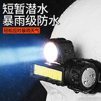 狼狐轩 可充电式超亮远射头戴式捕鱼矿灯